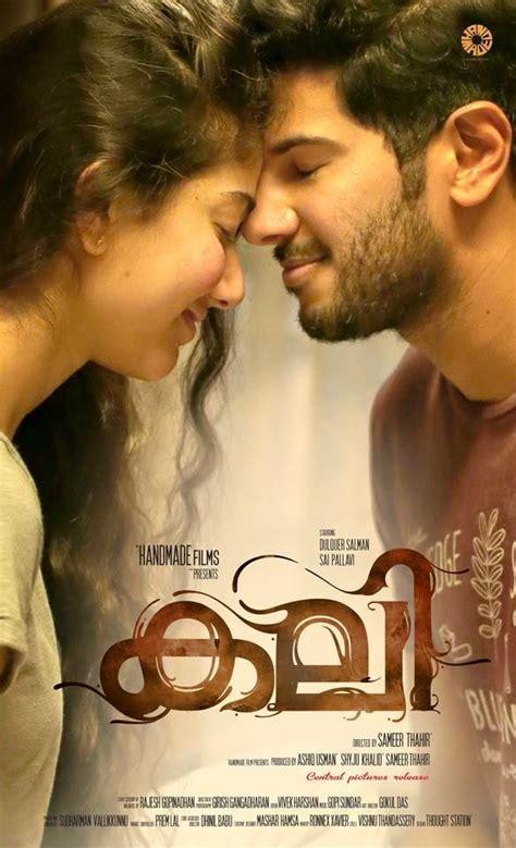 download malayalam movies online free watch kali 2016 dvdrip malayalam full movie watch online