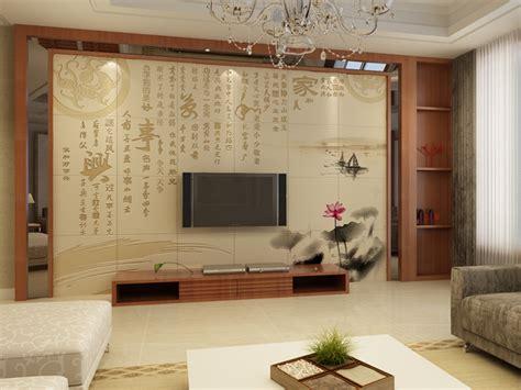 新中式客厅电视背景墙瓷砖装修效果图 土巴兔装修效果图