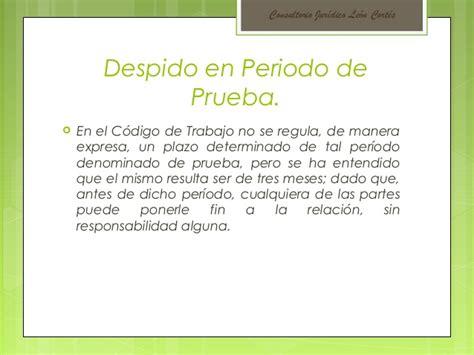 modelo carta terminacion contrato periodo prueba modelo carta terminacion contrato periodo prueba despido