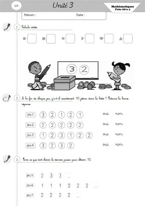 0043065201 lecons d ecriture d apres la pratique fiche 224 imprimer cp