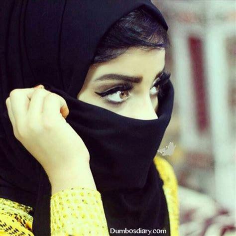 beautiful girls best images in dp beautiful girl arab style dp