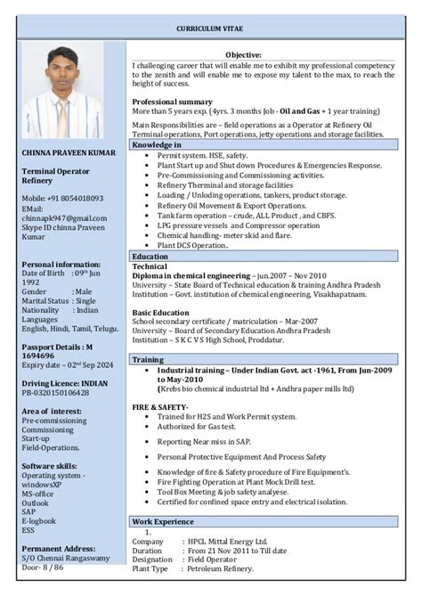 Console Operator Sle Resume by Chinna Terminal Operator