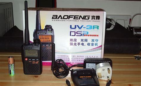 Ht Baofeng Uv B5 Uvb5 Hitam Baru Baru Baru jual ht baofeng murah pusat jual handy talky baofeng garansi resmi