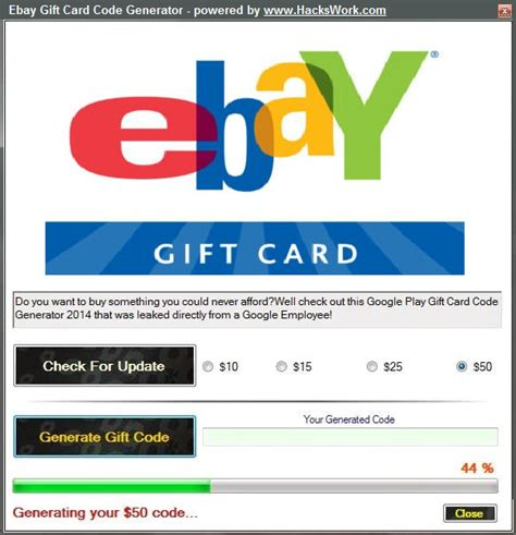 How Do I Get An Ebay Gift Card - ebay gift card code download hack tool ebay gift card code