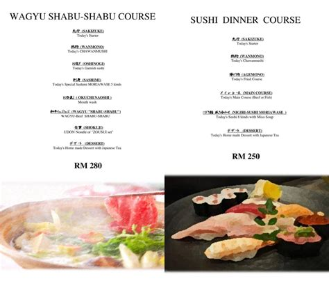 Come With Me Passover Menu 2nd Course by Sou Omakase Dining Japanese The Gardens Mall Kuala