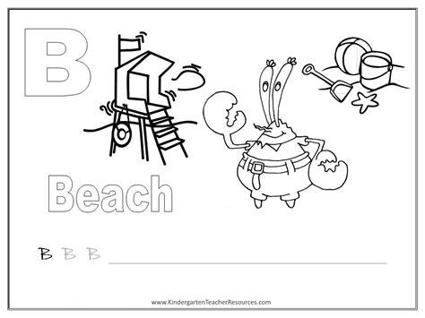 spongebob alphabet coloring pages spongebob alphabet worksheets uppercase letters