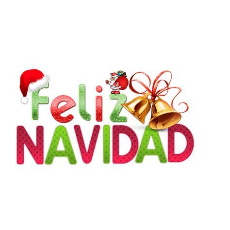 Imagenes De Feliz Navidad Rasta | tarjetas felicitaciones navidad gifs rosavecina net