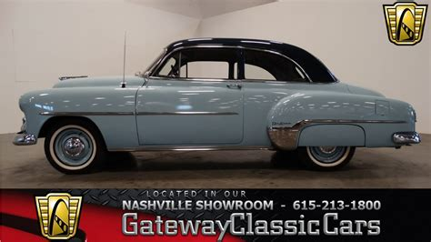1952 chevrolet for sale 1952 chevrolet styleline deluxe gateway classic cars of