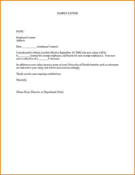 salary increase letter template primary portray sle