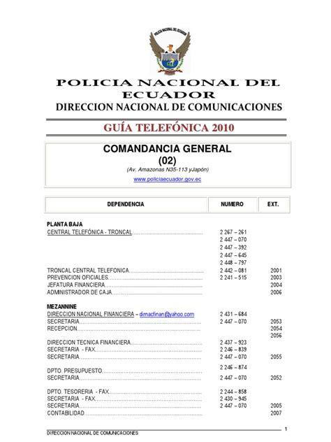 policia nacional del ecuador reclutamiento guia penitenciario guia telelfonica policia nacional
