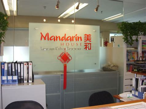mandarin house chinese mandarin chinese courses in beijing china at mandarin house beijing