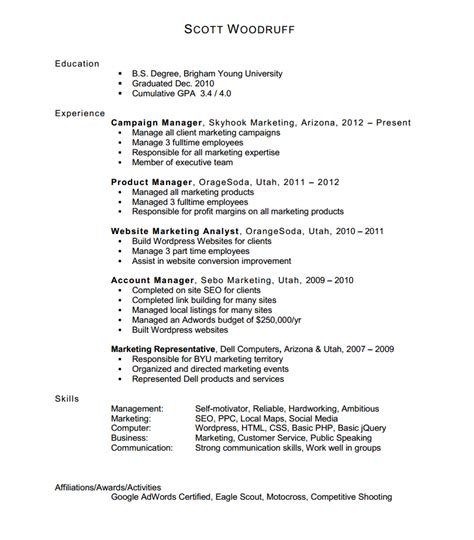 fill blank resume template microsoft word resume