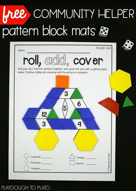 pattern block cover up free roll add and cover pattern block mats fun idea for