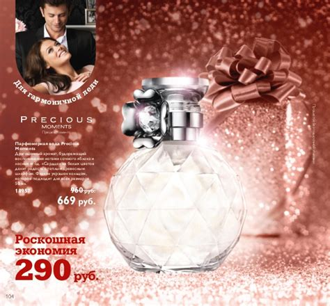 Parfum Oriflame Precious Moment precious moments oriflame perfume a fragrance for 2010