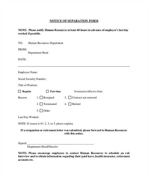 employee termination form exit clearance form 6 free