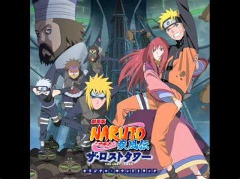 naruto film 4 qartulad naruto shippuuden movie 4 the lost tower ost 01
