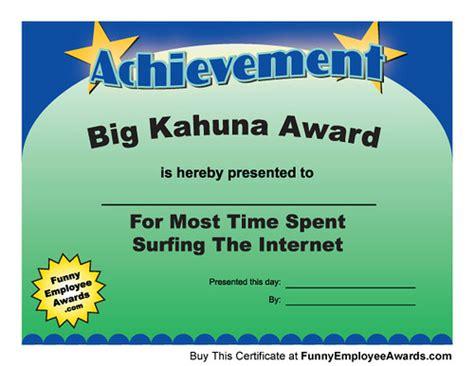 achievement award silly awards awards certificates