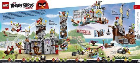 Lego Go Set 12 lego angry birds