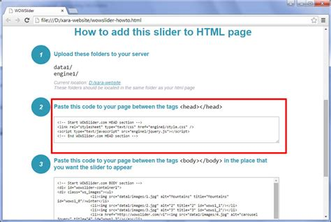 what is the head section of a web page create a banner using wow slider and add to a webpage