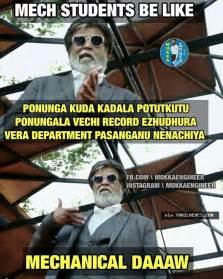 Mechanical Engineer Meme - mechanical da tamil meme tamil memes trolls