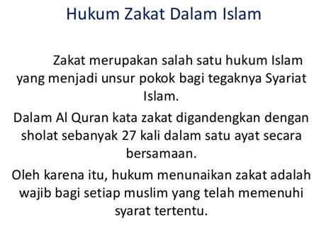 Hukum Dalam Islam hukum zakat dalam islam zakat zakat fitrah