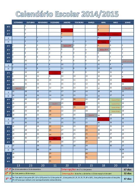 Calendario 2015 Escolar Calend 225 Escolar 2014 2015