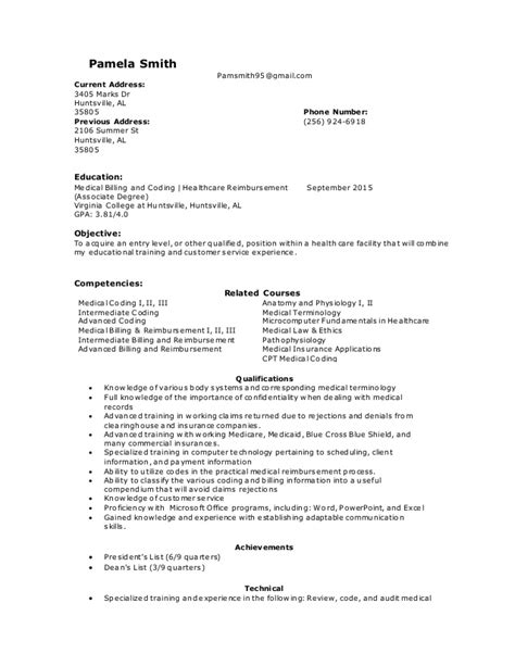 pam resume complete