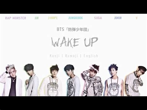 download mp3 bts outro her 2 15 mb bts outro wake up mp3 download mp3 video