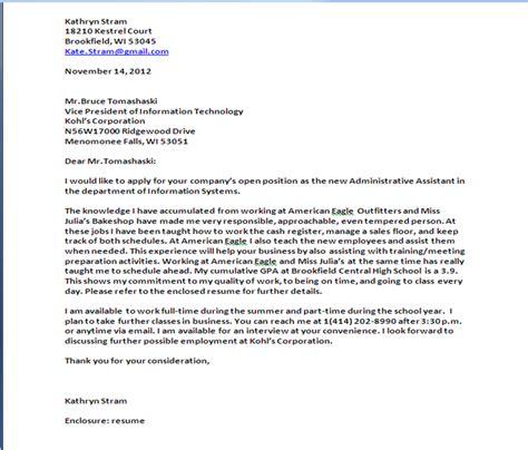 Application Letter Sample: Cover Letter Sample Physical