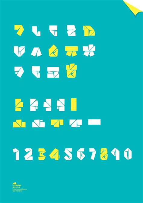 Origami Typeface - korean origami font tingz fonts and origami