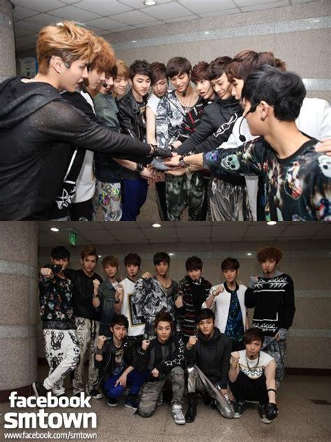 exo yadong kekerasan crazy exo on twitter exo fanfiction