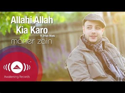 insyaallahmaher zein by me lagu gratis allah hi allah istiqamah blog استقامة