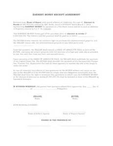 Money Agreement Template by Earnest Money Agreement Form Template Free Printable
