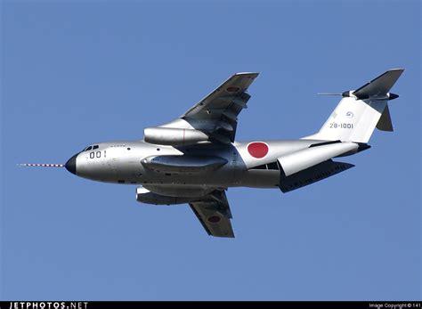 Diecast Miniatur Kawasaki C 1 Jasdf Japan Air Self Defense 28 1001 kawasaki c 1 japan air self defence jasdf 141 jetphotos