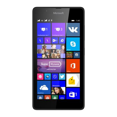 Microsoft Lumia Windows Phone microsoft lumia 540 n store