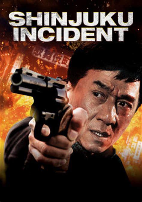 film gangster china is shinjuku incident aka san suk si gin available to