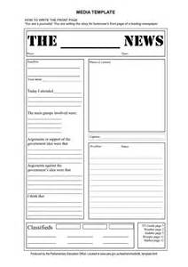 Front Page Templates by Free Tag Template Newspaper Front Page Template Doc