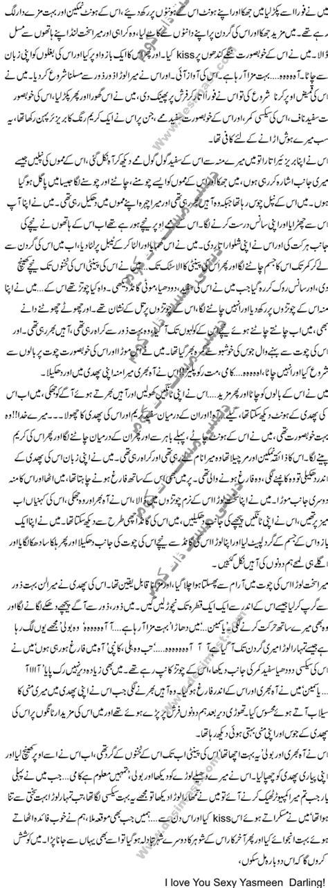 Urdu sex story