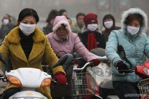 Masker Topeng Korea Dress Code Dress Code Masker la pollution de l air ext 233 rieur est class 233 e canc 233 rig 232 ne