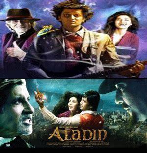 fantasy film nights hamburg latest hindi movies download hindi movies free download