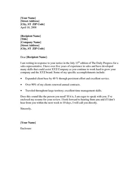 an exle of cover letter cover letter basic format best template collection