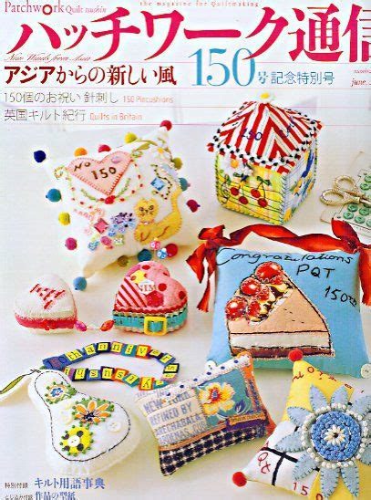 Patchwork Tsushin - 1000 images about tsushin patchwork on