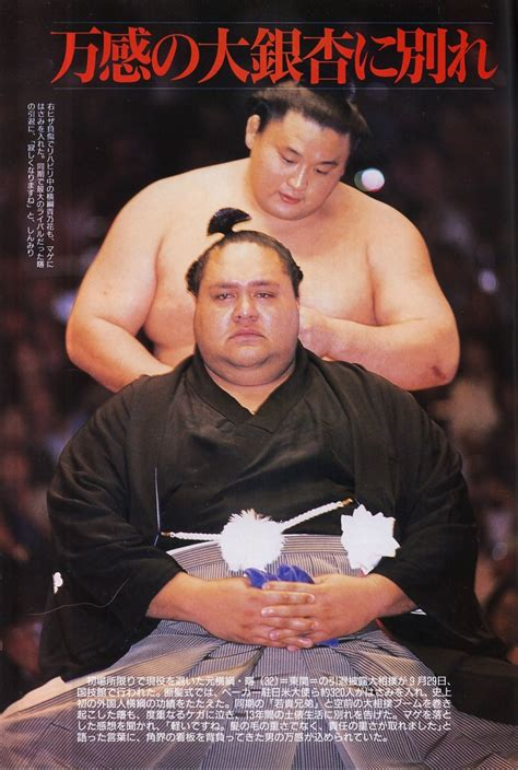 haircut taka boston some more pictures page 4 sumo information sumoforum