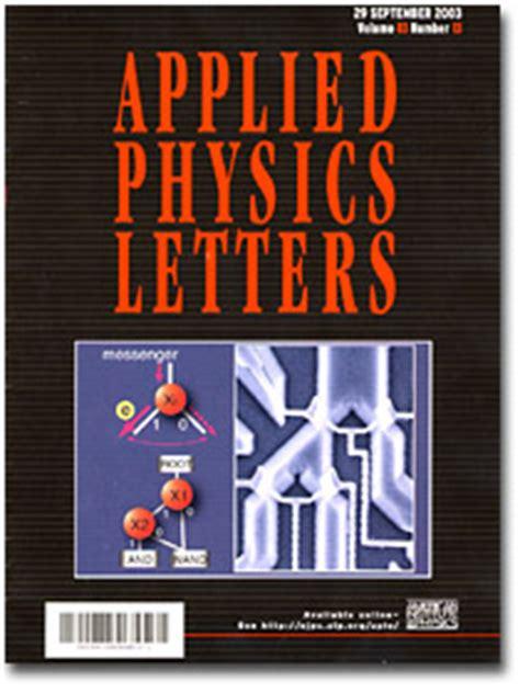 applied physics letters ネットジャーナル 北海道大学 大学院情報科学研究科 1080