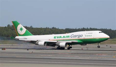 air freight fatton transport taiwan
