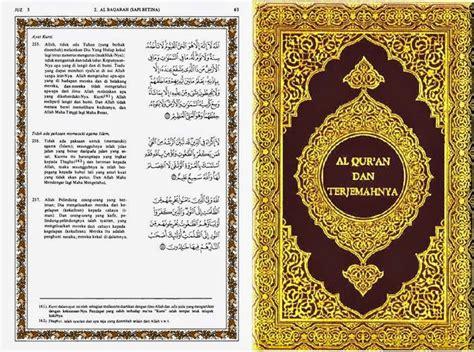 download mp3 al quran dan terjemahan full nu waspadai al qur an terbitan arab saudi jurnal islam
