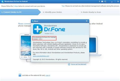 wondershare dr fone full version download wondershare dr fone for android v5 5 1 8 crack latest