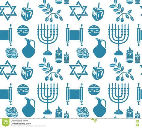 html pattern symbols hanukkah symbol seamless pattern cartoon vector