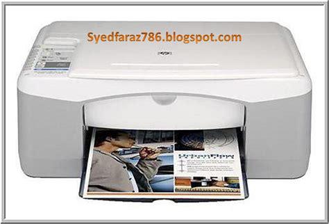 Printer Hp F370 hp deskjet f370 printer drivers free for xp faraz entertainment