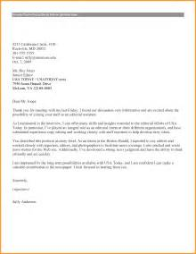 Cover Letter For Mail – Cover letter for a mail clerk position